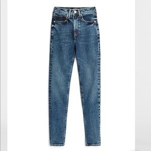 Super High Waisted Express Mom Jeans
